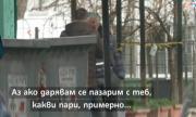 """""""Кръвна мафия"""" вилнее в София насред ужаса от коронавирус (ВИДЕО)"""