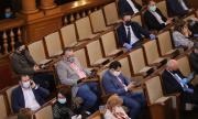 Парламентът прекрати пълномощията на депутата от