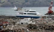 """Започват да изпускат в Тихия океан вода от АЕЦ """"Фукушима"""""""