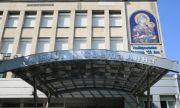 Почина жената, простреляна в софийското метро