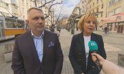 """""""Изправи се! Мутри вън!"""" предлага Татяна Дончева за зам.-председател на НС"""