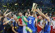 Италия е европейският волейболен шампион!