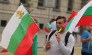 Българи на протест и в Чикаго