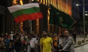 Протестът към органите на реда: Помислете кого защитавате