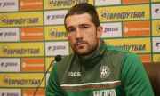 Гълъбинов: Предпочитам да остана в Италия
