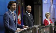ЕС и Канада имат важно партньорство