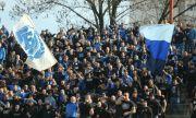 Феновете на Левски могат да подкрепят клуба с закупуване на виртуални билети