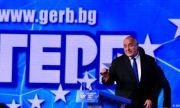 ГЕРБ - Бургас против Борисов за