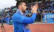 Станислав Костов: Левски е най-големият отбор в България, но се надявам ние да сме по-силни в събота