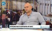 Асен Йорданов, Биволъ: България позволява финансиране на терористични организации
