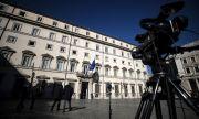 Новото правителство в Италия получи вот на доверие
