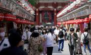 Япония създава дигитален гигант