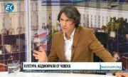 Йордан Камджалов: Какъв Бойко, какъв Слави? Цяла Европа е в криза