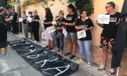 От ГЕРБ за протеста в Банкя: Гнусното, долното и наглото са пропили душите ви