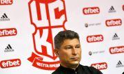 Балъков: Днес ВАР май влезе в сила! Някой му е казал на съдията какво трябва да се случи!