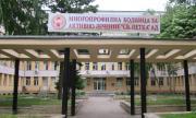 Мъж избяга от болницата във Видин преди да научи  дали е болен от коронавирус