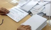 Нарушения за Референдума в Банкя
