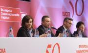 Глоба за БСП и партията на Цветанов, били без маски