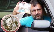 Арестуваха англичанин, опитал да плати на бензиностанция с монета от 100 паунда