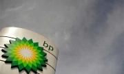 ВР иска да изнася руски газ за Европа