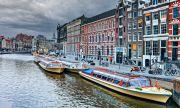 Нидерландски фонд призова правителството да подкрепи изграждането на АЕЦ