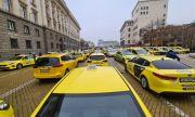 Протест на таксита блокира Ларгото (СНИМКИ)