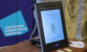 ЦИК открива процедура за доставка на 1693 машини за гласуване