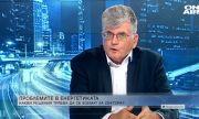 """Еленко Божков: Пеевски коли и беси в """"Марица Изток"""""""