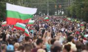 Как в Германия информират за протестите в България?