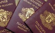 Още 1458 души с българско гражданство за два месеца