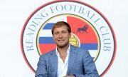 Син на руски милиардер дойде в Пловдив, за да предложи сделка на Ботев