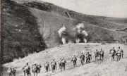 14 септември 1918 г. Битката при Добро поле