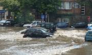 Воден ад в Пловдив (ВИДЕО)