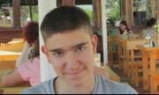 Издирван в горите младеж се самоуби в София
