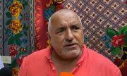 Борисов за премиера на ИТН: Имам само една забележка – трябваше да е Слави Трифонов (ВИДЕО)