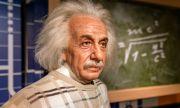 Продават на търг записките на Айнщайн