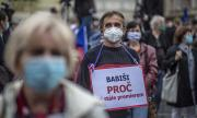 В Чехия ще изискват отрицателен тест за Covid-19 на работниците от България