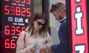 Турската лира води до големи рискове