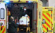 Великобритания понижи степента на тревога