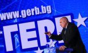 Раздор между ГЕРБ-Жени и Бойко Борисов ВИДЕО