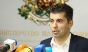 Кирил Петков: Държавната петролна компания трябва да бъде закрита