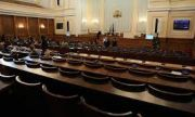 """""""Politico"""": 6 партии влизат в новия български парламент"""