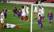 Барселона постигна невероятен обрат срещу Севиля