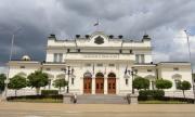Депутат иска термокамери в сградата на Народното събрание