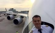 Особеностите на най-големия пътнически самолет