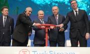 Турция е енергийната база на Запада