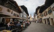 Бавария продаде имоти за 48 млрд. EUR