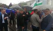 ВМРО изненадващо блокира ключово кръстовище в София срещу скока на цените