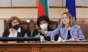 Скандал в Парламента, Ива Митева прекрати заседанието