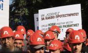 """Служители от ,,Артекс"""" окупираха регионалното министерство"""